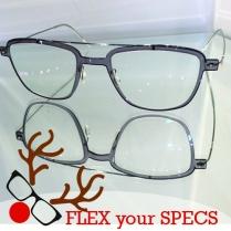 Flex your Specs Lindberg NOW